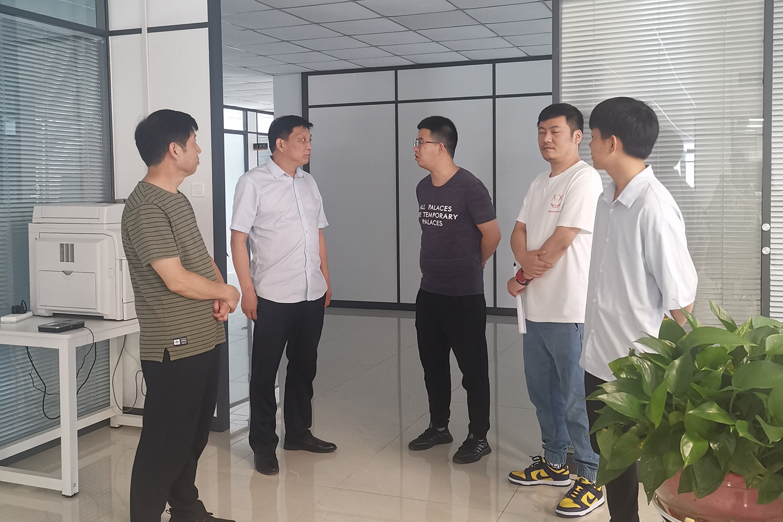 司法局王局长张局长到商水县金融调解中心现场调研